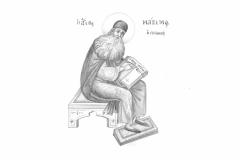 Saint Maximus the Greek